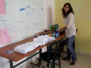 Intern Classroom