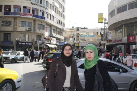 Heba & Hana downtown